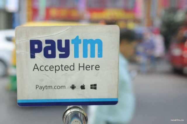 பிளே ஸ்டோரில் 10 கோடி தரவிறக்கத்தை கடந்தது Paytm செயலி