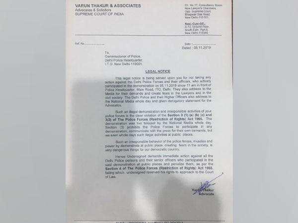 போலீஸ் ஆர்ப்பாட்டத்தை தொடர்ந்து, டெல்லி கமிஷனருக்கு உச்ச நீதிமன்ற வழக்கறிஞர் நோட்டீஸ்!!!