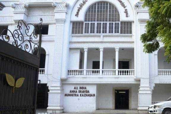 அதிமுக விருப்பமனு நிறைவு: 90 பேர் விருப்ப மனுத்தாக்கல்