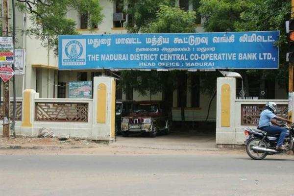 கூட்டுறவு வங்கிக் கடனுக்கான விதிமுறைகளைத் தளர்த்த வேண்டும்: அன்புமணி ராமதாஸ்