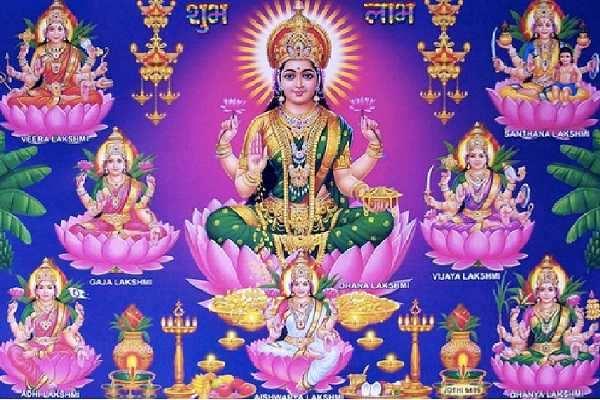 வரலக்ஷ்மி விரதம் - அஷ்ட ஐஷ்வர்யங்களையும் அள்ளித் தரும் அஷ்ட லட்சுமிகள்