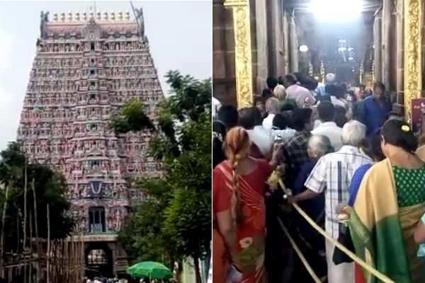 வைகுண்ட ஏகாதசி சொர்க்க வாசல் திறப்பு...