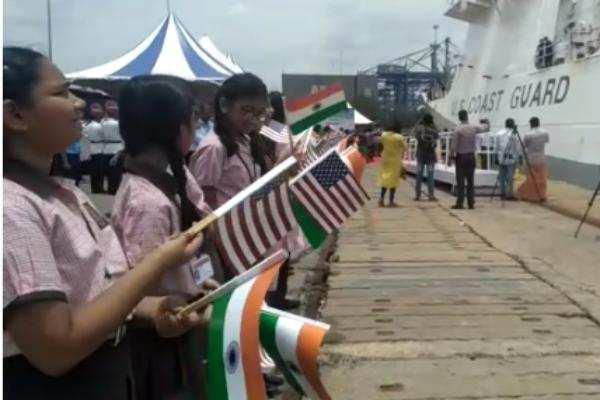 அமெரிக்க கடலோரக் காவல் படை கப்பல் சென்னை வருகை!