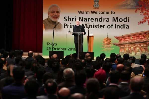 உலக அடையாளமாக மேக் இன் இந்தியா மாறியுள்ளது: ஜப்பானில் பிரதமர் மோடி பேச்சு