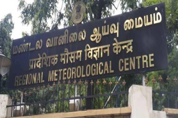 மீனவர்கள் கடலுக்கு செல்ல வேண்டாம்: வானிலை ஆய்வு மையம் எச்சரிக்கை