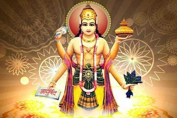 தீபாவளி ஸ்பெஷல் - ஆரோக்கியத்தை அள்ளித்தரும்  தன்திரேயாஸ் திருநாள்