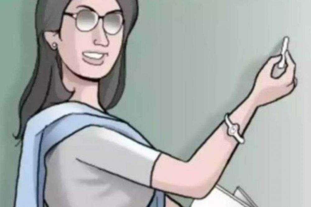 காதலனுக்காக ஆபாசமாக வீடியோ எடுத்த டியூஷன் ஆசிரியை! பெற்றோர்கள் அதிர்ச்சி!