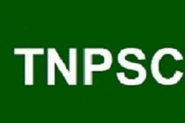 துறைத் தேர்வுகள் ஒத்திவைப்பு: டிஎன்பிஎஸ்சி அறிவிப்பு