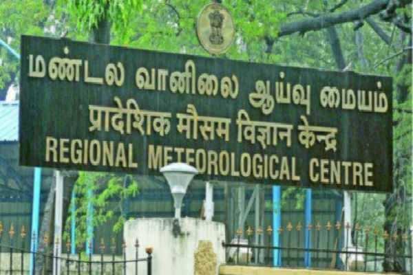 6 மாவட்டங்களில் கனமழை! வானிலை ஆய்வு மையம் தகவல்!!