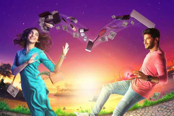 துல்கர் சல்மானின் 25வது தமிழ் பட போஸ்டர்