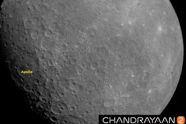 சந்திரயான்-2 எடுத்த நிலவின் முதல் புகைப்படம் வெளியீடு