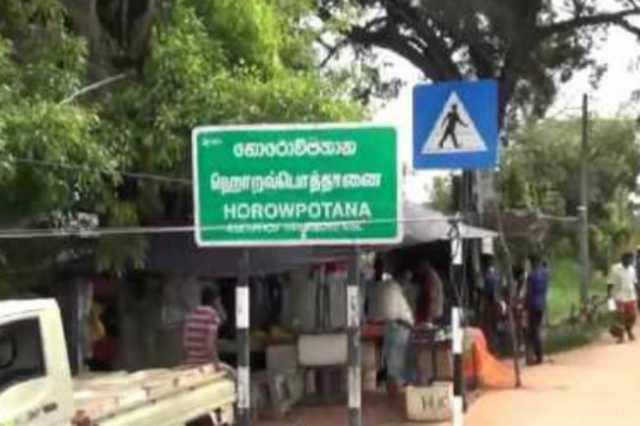 இலங்கை: வாக்குச்சீட்டை புகைப்படம் எடுத்த ஆசிரியர் கைது