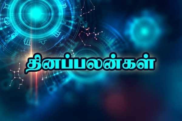 13-10-2018 தினப்பலன்- இந்த ராசிக்காரர்களுக்கு தொழில் முன்னேற்றம் பெறும்