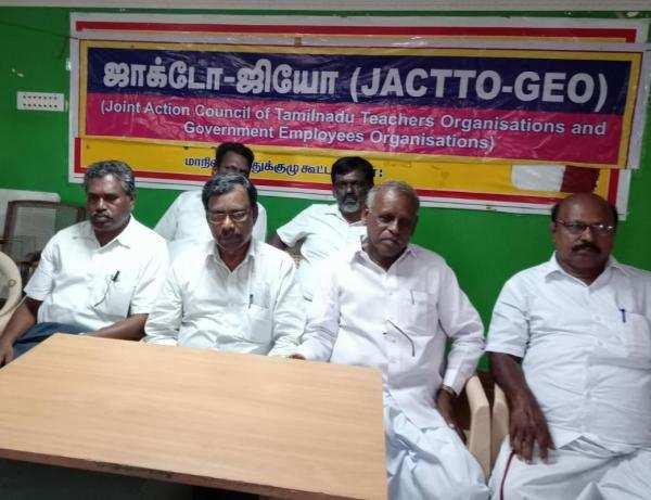 தமிழக அரசுக்கு கெடு விதிக்கும் ஜாக்டோ-ஜியோ!