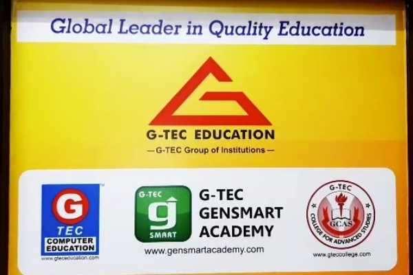 கோவை: உலகளவில் வேலைவாய்ப்பு ஏற்படுத்தும் கல்வி நிறுவனம்