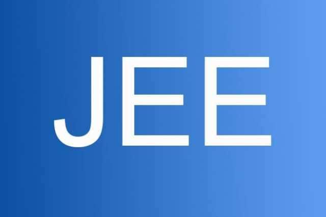 JEE நுழைவுத்தேர்வு சர்ச்சை: தேசிய தேர்வு முகமை விளக்கம்