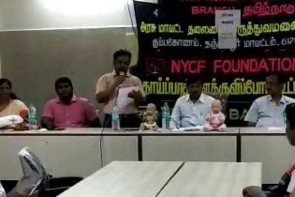 கும்பகோணத்தில் 100வது தாய்ப்பால் விழிப்புணர்வு நிறைவு விழா நடைபெற்றது