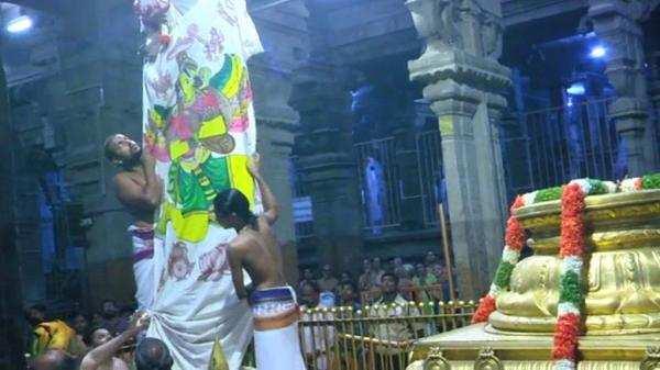 ரெங்கநாதர் கோவிலில் கொடியேற்றத்துடன் தொடங்கிய சித்திரை தேர் உற்சவம்!