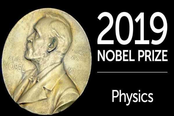 இயற்பியலுக்கான நோபல் பரிசு 3 பேருக்கு அறிவிப்பு