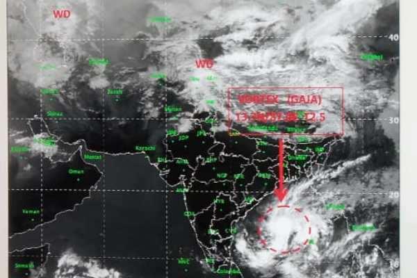 வெளிவிளிம்பு கரையை தொட்டது 'கஜா'- வானிலை ஆய்வு மையம்