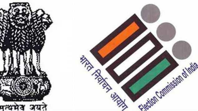 மஹாராஷ்டிரா, ஹரியானா மாநிலங்களின் தேர்தல் தேதிகள் இன்று அறிவிப்பு