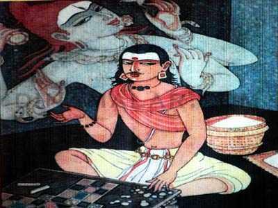 மூர்க்க நாயனார்