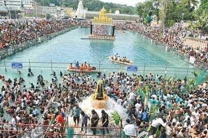 திருப்பதி பிரம்மோற்சவம் இன்றுடன் நிறைவு