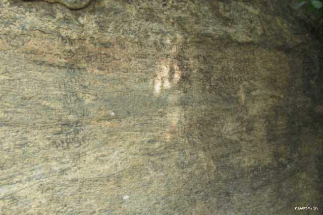 2000 ஆண்டுகள் பழமையான 'அரக்கர்கள்' கல்வெட்டு
