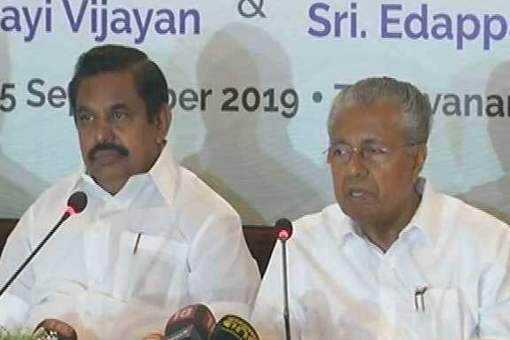 முதலமைச்சர்கள் பழனிசாமி, பினராயி விஜயன் கூட்டாக பேட்டி