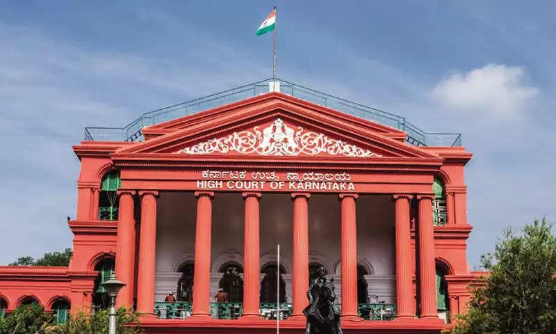 karnataka-high-court